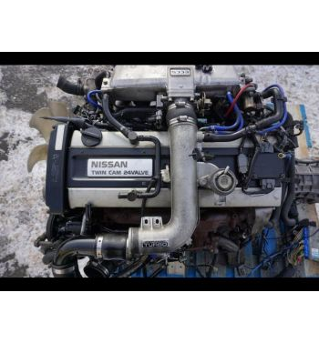 Jdm Nissan Skyline RB20DET Engine 2.0L Turbo R32 GTS-T RB20DET Engine 5speed